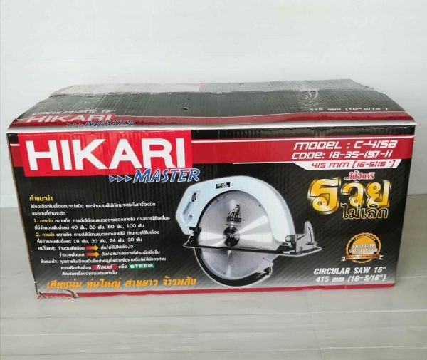 เครื่องเลื่อยวงเดือน HIKARI 6