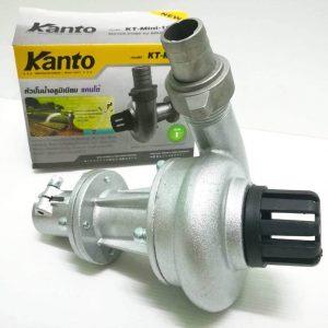 หัวปั๊มน้ำ KANTO 10