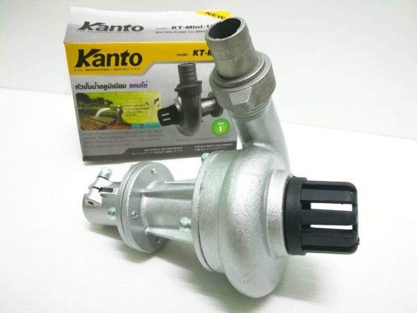หัวปั๊มน้ำ KANTO 1