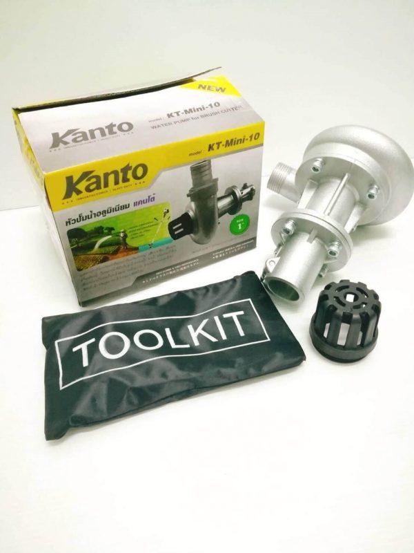 หัวปั๊มน้ำ KANTO 3